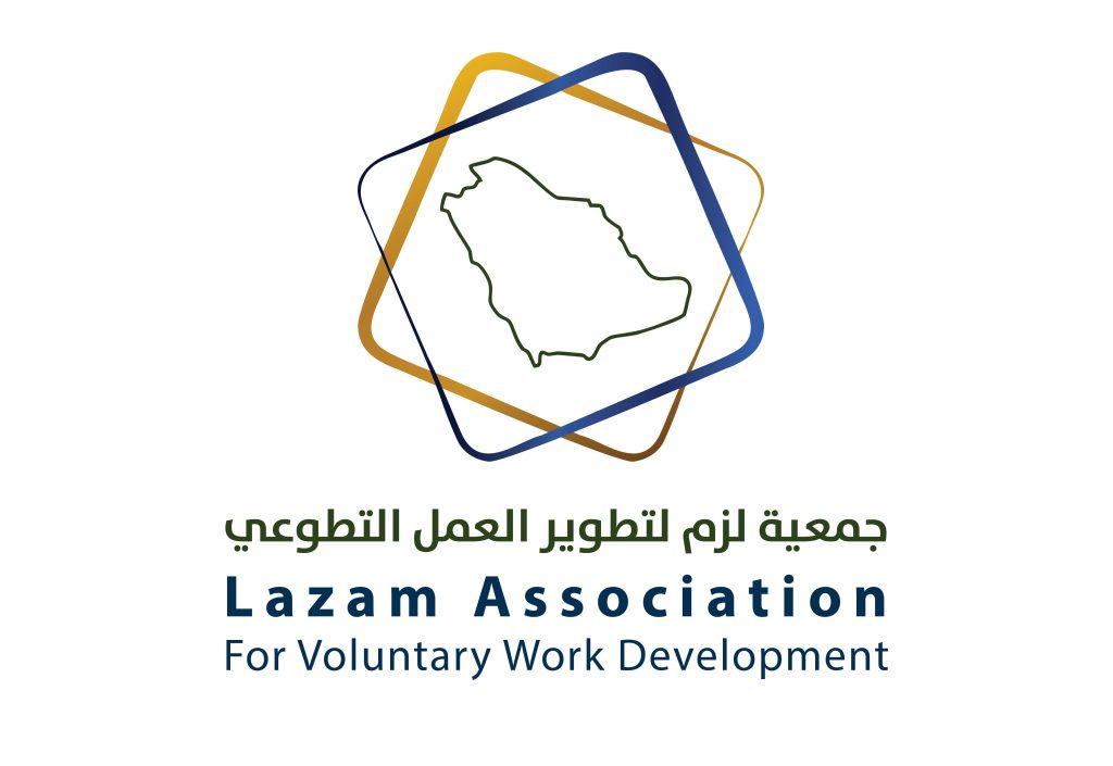 Lazam Logo Font